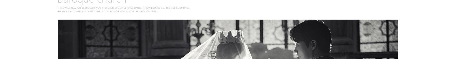 巴洛克婚礼