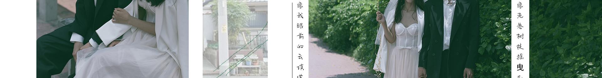 大城小爱Ⅳ